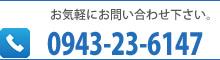 坂田紙工 | お気軽にお問い合わせください。