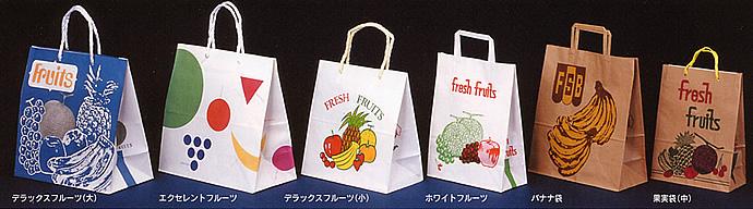 果物袋,紙加工品,キング印紙製品,坂田紙工