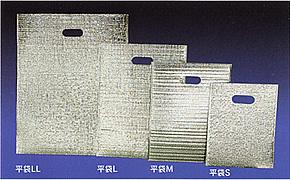 アルミ保冷袋 平袋(内テープ無),紙加工品,キング印紙製品,坂田紙工