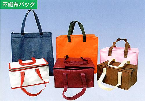 オリジナルバックをつくりませんか不織布バック,紙加工品,キング印紙製品,坂田紙工