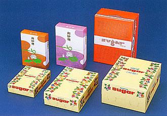 砂糖箱,紙加工品,キング印紙製品,坂田紙工
