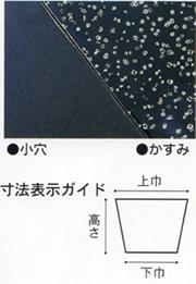 鉢袋,フラワー袋,ング印紙製品,坂田紙工