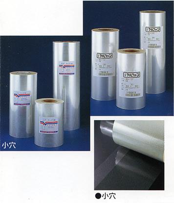 OPPロール(500m巻き),フラワー袋,キング印紙製品,坂田紙工