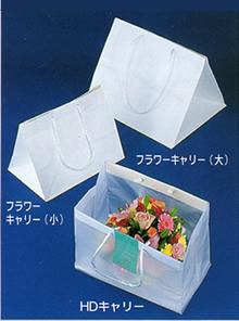 アレンジ用手提げ袋,フラワー袋,キング印紙製品,坂田紙工