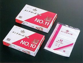 ポリ規格袋0.02,梱包資材・化成品,キング印紙製品,坂田紙工