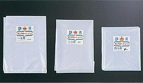 ホームバック・半製品(ポリ袋・漬物用),梱包資材・化成品,キング印紙製品,坂田紙工