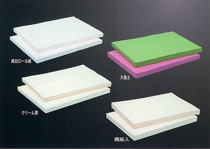 梱包紙,和紙、洋紙 ,キング印紙製品,坂田紙工