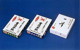 一筆半紙・金将半紙,和紙、洋紙 ,キング印紙製品,坂田紙工