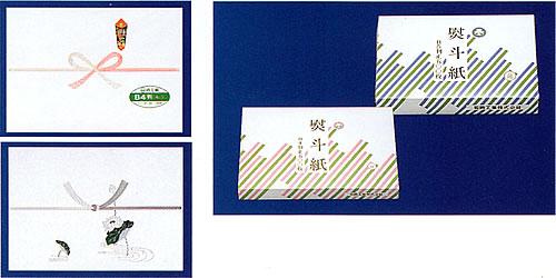 のし紙,和紙、洋紙 ,キング印紙製品,坂田紙工